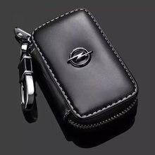 Чехол для автомобильного ключа из натуральной кожи чехол кошелек