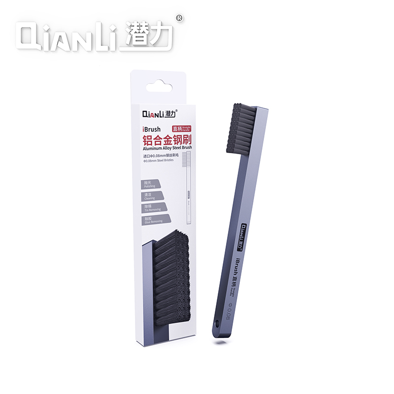 QianLi iBrush DS1102 Ultra-Fine Steel Wire Brush For Soldering Adding Magnetic For Screwdriver High Temperature Resistance