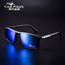 Мужские поляризованные солнцезащитные очки cook shark для вождения