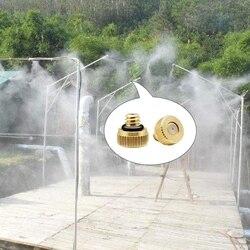Dysze rozpylające zestaw dysze przeciwmgielne do systemu chłodzenia mgłą Patio układ chłodzenia na zewnątrz ogród wodny Mister