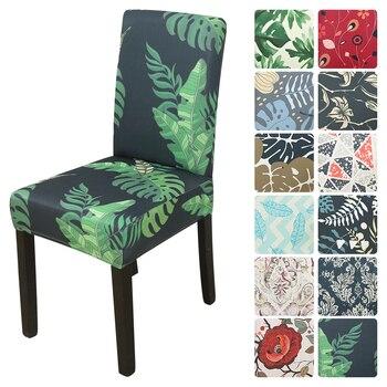 Cubierta elástica para sillas con estampado Floral, cubierta de asiento lavable extraíble...