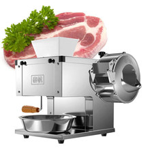 Electric stainless steel vegetable cutter meat cutter 2.0mm meat cutter potato radish vegetable cutter machine(China)