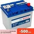 BOSCH Аккумулятор S4 60Ah 540А SILVER оп (0092S40240)