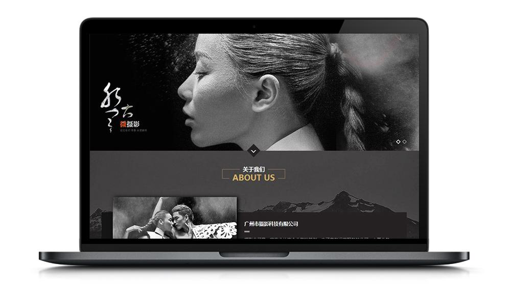 织梦黑色高端摄影设计类织梦模板(带手机端)+PC+移动端+利于SEO优化