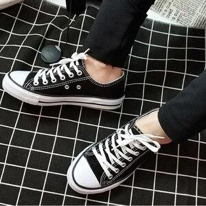 Image 2 - SJJH 女性キャンバススニーカー快適なカップルの靴レディースシューズ D003