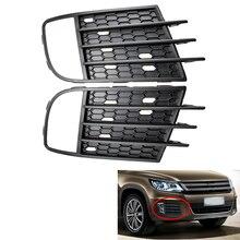 Araba styling ön tampon sis aydınlatma koruması Tiguan 2013 için 2014 2015 2016 2017 ön sis lambası ve tel