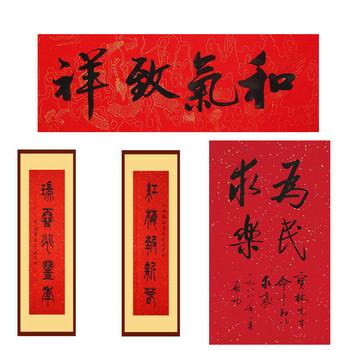 Chiński festiwal wiosenny kaligrafia papier 10 sztuk zagęścić czerwony papier Xuan chiński nowy rok tradycyjny czerwony papier Xuan Rijstpapier tanie i dobre opinie CN (pochodzenie)