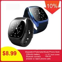 696 waterproof Smartwatch M26 Bluetooth Smart Watch Daily wa