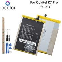Аккумулятор ocolor для Oukitel K7 Pro, 10000 мА/ч, запасные аксессуары для мобильного телефона, аккумуляторы+ инструменты для Oukitel K7 Pro Batteria