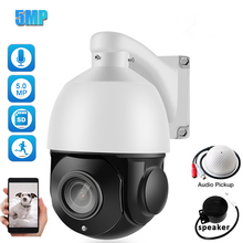 Mini 4 inch 5MP Full HD 1944P 36X Zoom Built-in POE High Speed Dome IP Camera Outdoor Home Two Way Audio CCTV Security IP Camera