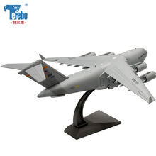 где купить Terebo 1:200 c17 transport model c-17 alloy aircraft model simulation static military finished toy collection gift дешево
