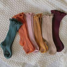 Гольфы для девочек, хлопковые кружевные осенне-зимние носки для маленьких мальчиков, модные однотонные детские носки детские вещи