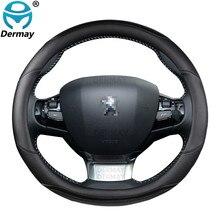 Для Peugeot 308 2014 ~ 2021 II III T7 T9 308 SW чехол рулевого колеса автомобиля из углеродного волокна + из искусственной кожи автомобильные аксессуары для и...