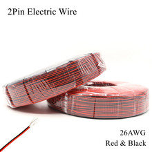 Cable eléctrico 2Pin 26AWG, Cable de cobre estañado Rojo Negro, Cable de cobre expandido de PVC, Cable de cinta de tira LED para iluminación de lámpara de Cable DIY(China)