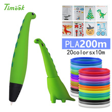 Cute dinosa 3d pen 3d pens with PLA Filament 3d model Creative doodler pen Children gift 3d drawing pen-3d print pen