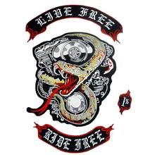 LIVE FREE RIDE LARGE SNAKE Mechanical heart Embroidered punk biker Patches
