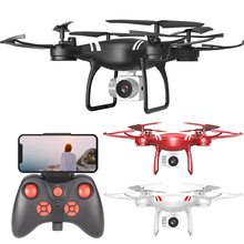 RC Helicopter Drone With Camera 1080P HD RC Drone Professional With WiFi FPV RC Quadcopter With Headless Mode Toys For Children f16107 8 mjx x300c fpv rc drone 2 4g 6 axle headless mode rc uav quadcopter with built in hd camera support real time video fs