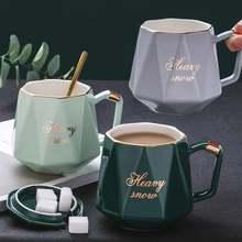 Новинка 2020 кофейная чашка из керамического материала модная
