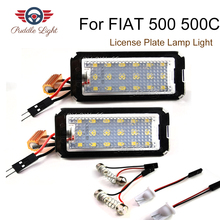 2Pcs Car LED Number License Plate Light Lamps For Fiat 500 500C ABARTH Styling Error Free Canbus Pure White