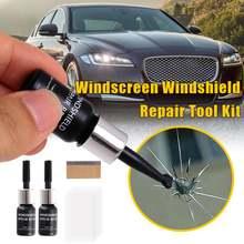 Инструмент для ремонта лобового стекла автомобиля инструменты