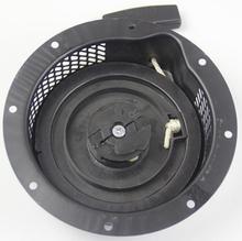 EX40 Repeteerstarter Montage Kunststoffen Ratchet Voor Robin Subaru Ex 40 EX35 404CC 14HP 4 Takt Metalen Pull Start grip Touw Handvat