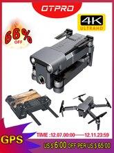 OTPRO Anti shake 3 eksen gimbal GPS Drone WiFi FPV ile 1080P 4K kamera fırçasız Motor katlanabilir Quadcopter oyuncak hediye rc dron çocuk