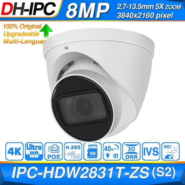 Dahua Original IPC HDW2831T ZS 8MP 4K 5X Zoom Vari focal POE SD Card Slot H.265+ 40M IR IVS IP67 Starlight Eyeball IP Camera