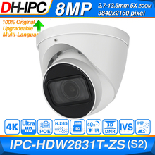 Dahua original IPC HDW2831T ZS 8mp 4k 5x zoom vari focal poe sd slot para cartão h.265 + 40m ir ivs ip67 starlight globo ocular ip câmera