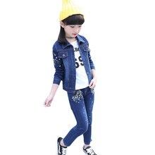 Комплект одежды для девочек, куртка с цветочной вышивкой + штаны, костюмы из 2 предметов для девочек, осенне зимняя детская одежда для детей 6, 8, 10, 12, 13, 14 лет