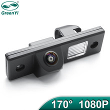 Greenyi 170 graus 1920x1080p ahd veículo especial câmera de visão traseira para chevrolet epica lova aveo captiva cruze lacetti matiz carro