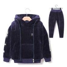 купить Brand Boys Warm Thicken Fleece Hoodies+Pants+Vest 3pcs Sets Girl Winter Sets Children Clothes Kids Casual Suits Christmas Outfit недорого