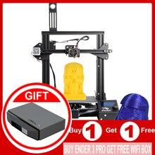 ender 3 v2    Ender 3 /Ender 3 Pro /Ender 3 V2 3D Stampante Kit FAI DA TE 3D stampante di Grande Formato mini Riprendere Mancanza di Alimentazione Della Stampante ender 3 impresora 3D