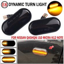 2pcs Sequential Flashing LED Turn Signal Side Marker Light For Nissan NP300 Navara D40 Navara D40 Pick Up Fairlady Z33