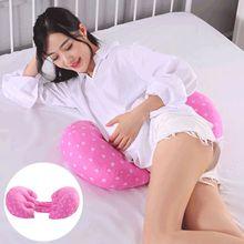 Подушка для беременных женщин, Подушка для сна, многофункциональная Двусторонняя полукруглая подушка