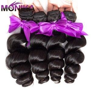Image 4 - Monika cambojano cabelo onda solta pacotes 100% cabelo humano tecer pacotes ofertas não remy tecer cabelo 1/3/4 pacotes extensões de cabelo