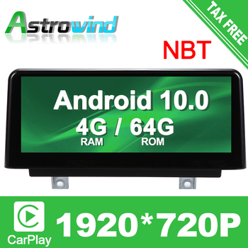 10.25 inch 64G ROM 8 Core Android 10.0 Car Radio GPS Navigation System Audio for BMW 1 Series F20 F21 For BMW 2 Series F23 NBT image