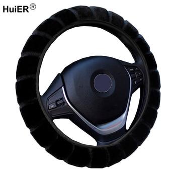 HuiER Warm Long Wool Plush Car Steering Wheel Cover Comfortable Anti-slip For 36-39CM Car Styling Steering-wheel Free Shipping
