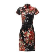 Sexy Cheongsam Dress Qipao Black Chinese Women Mandarin-Collar Traditioanl Casual Flower