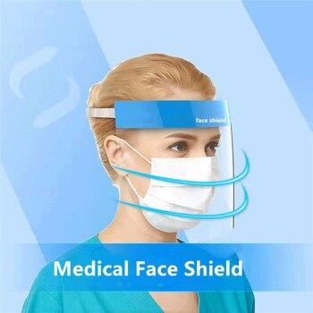 เฟสชิว 10-20 ชิ้น หน้ากากใส ปิดป้องกันใบหน้า ป้องกันไอ จาม แพทย์ พยาบาล เวชภัณฑ์ Face Shield