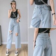 цены на 2019 new Hole jeans women Vintage korean high waist wide leg pants blue casual Straight Ankle-Length trousers Loose Cowboy Pants  в интернет-магазинах