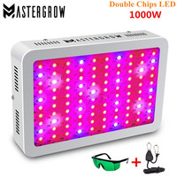 DIAMOND II 1000W Double Chips LED Grow Light Full Spectrum 410 730nm For Indoor Plants and Flower Phrase with Very High Yield
