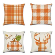 Decorative Throw Pillow Cover 45*45cm Square Cushion Cover Pillow Case  Thanksgiving Day Living Room Sofa Bed Home Decor цены