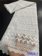 Niai Африканский шнур кружевная ткань 2020 высокое качество