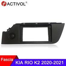 HACTIVOL 2 Din Car Radio placa frontal marco para Kia Rio 4 IV FB 2020 - 2021 coche DVD GPS Player panel kit de montaje de panel accesorio del coche