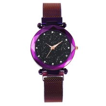 цена на Lady Bracelet Watches For Gifts Quartz Wrist Watch Bracelet Unique Dial Design Charming Women Quartz Watch