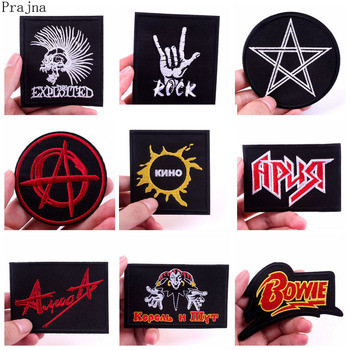 Prajna Military Skull Patch Rock Band Hippie Patches Embroidered Iron On Patches For Clothes Jacket Fabric Applique Badge big punk skull patch iron biker morale wings back patch badge large embroidery patches for clothes jacket jeans applique nl210
