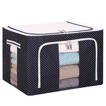 Dobrável colcha cobertor roupas caixa de armazenamento de roupas não tecidas caixa de armazenamento de armazenamento saco de armazenamento portátil de economia de espaço caixa 2021