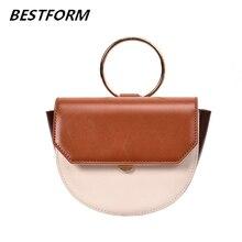 Flap Women Handbags Crossbody Shoulder Bags For Elegant Ladies 2019 Panelled Wild Messenger Bag Leather Totes