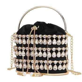 Black & Apricot Silver Diamond Metal Basket Ladies Shoulder Chain Tote  16
