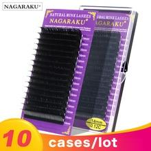 Nagaraku 10 casos cílios de vison macio de alta qualidade falso cílios individuais cílios naturais cílios falsos extensão de cílios 7mm 16mm